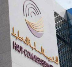 Rapport du Haut Commissariat au plan.. Une entreprise sur cinq recourt au financement externe