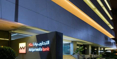 BAD.. Attijariwafa bank bénéficie d'un accord de participation aux risques de 100 millions d'euros