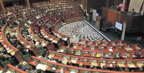 Chambre des représentants.. Le projet de Loi de Finances 2020 adopté en deuxième lecture