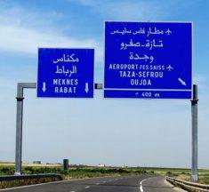 Autoroutes.. Le péage en «free flow» bientôt au Maroc